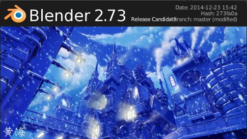 Blender-2.73