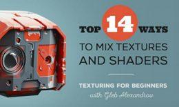 gleb_mix_shaders