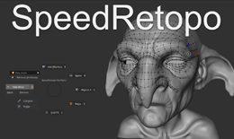speedretopo
